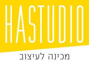 הסטודיו - מכינה לעיצוב